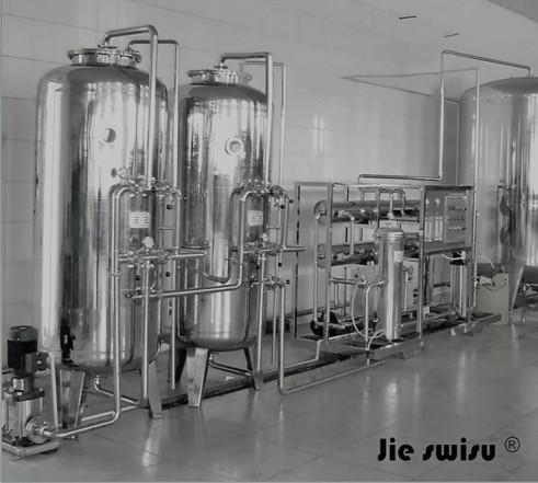 不锈钢纯水处理设备