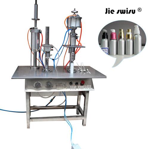 噴雾剂灌装机