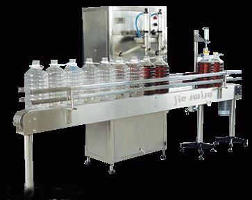 小型流水线液体灌装机