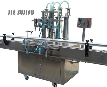 自动化多头膏体灌装机